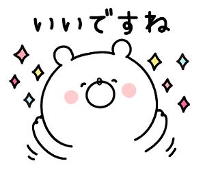 6702 - 富士通(株) 順調ですね