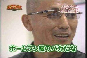 5020 - JXTGホールディングス(株) アホウ  履歴を  読んでから来んかい  タコ野郎