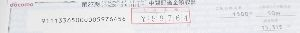 5020 - JXTGホールディングス(株) <kaz*****  11月21日 17:40 >>691 おじさん、こんばんは。
