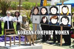生活保護費は半減できる!  【急募】65歳まで韓国女性、経験不問、勤務地;カルフォルニア、アラバマ州   朝日新聞専属 責任者