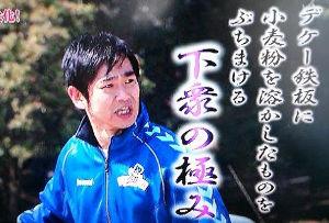 2702 - 日本マクドナルドホールディングス(株) ボケモンが原因の不幸な事故は増えるやろな  ただでさえ「歩きスマホの危険性」が問題視されとるっちゅう