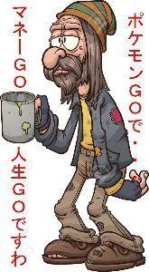 2702 - 日本マクドナルドホールディングス(株) 5円バーコードが壊れたら、 一気にナイヤガラやんか!!!  どこが増収増益企業だよ。。 おお笑いだ!