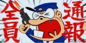 2702 - 日本マクドナルドホールディングス(株) マクドナルドを「マクド」と略す諸兄に告ぐ   「ハゲ」 「チビ」 「ブス」 「デブ」 「ジジイ・ババ