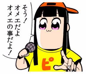 2702 - 日本マクドナルドホールディングス(株) どらてつ は 麻生 で 株価操縦 した犯罪者やでW  ツイッター やってる奴は 怪しい奴も多いが