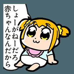 2702 - 日本マクドナルドホールディングス(株) おまいの作戦通りに アホ草 を 苛めるバージョンで書いてやろか・・・?  嘘だろ・・・  アホ草 の