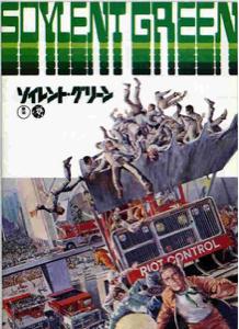 2702 - 日本マクドナルドホールディングス(株) マクドナルドから肉が消える日