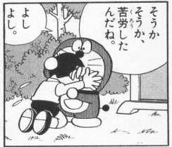 2702 - 日本マクドナルドホールディングス(株) 貴方がそんな影響力あると思っているのw