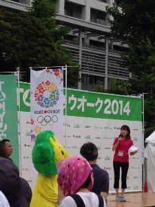 東京街中、散歩 Tokyoウォーク参加してま〜す 小雨降ってきたけど、歩くぞ〜