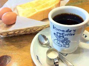 片思いのつぶやき コーヒータイム ^^) _旦~~  おはよう(^-^)  朝から雨だね  分かって いても  やな気