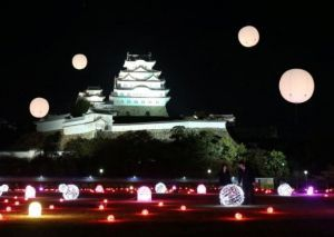 片思いのつぶやき ライトアップした  姫路城  綺麗ですね