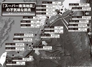 片思いのつぶやき おはよう(^-^)  今日は薄曇りです。  まぁ晴れでしょう(^^)/  阪神淡路の震災から22年で