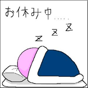 片思いのつぶやき おはよう(^-^)  今日は晴れです。 でも、冷たい強風が吹いてるよ  外で仕事してる人大変だね 僕