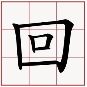 2330 - (株)フォーサイド (๑・̑◡・̑๑)
