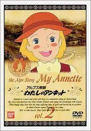★★★アニメ関連山手線ゲーム☆☆☆ 13.アンネット・バルニエル(潘恵子)  アルプスの少女ハイジから連想しまして 「アルプス物語 わた