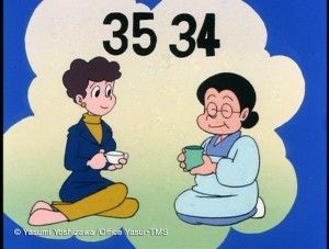 ★★★アニメ関連山手線ゲーム☆☆☆ 13.ひろしの母ちゃん(小原乃梨子さん)  「ど根性ガエル」より。実は設定年齢34才です。(左は京子
