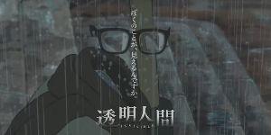 ★★★アニメ関連山手線ゲーム☆☆☆ 15.オダギリ ジョー  俳優ですが、劇場アニメの声優も担当しています。 「ちいさな英雄-カニとタマ