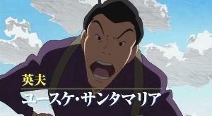 ★★★アニメ関連山手線ゲーム☆☆☆ 8.ユースケ・サンタマリアさん  「ショパンニの島」の「英夫」の声などを担当されていました!!  皆