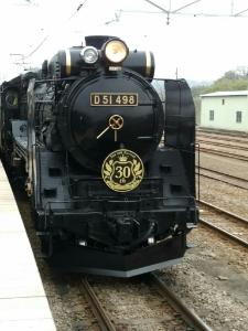 9010 - 富士急行(株) 鉄オタクでパンティーマニアのネクラちゃんに1枚プレゼント
