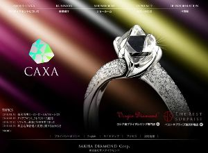 A.J OF THE METAGALAXY ! 8(*^A^*)8 9898 - (株)サハダイヤモンド  http://textream.yahoo.co.jp/me