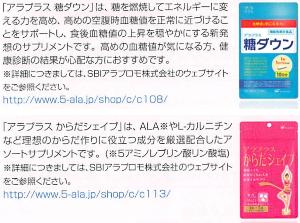 4765 - モーニングスター(株) 100株優待品 (消えちゃったから再投稿) -。