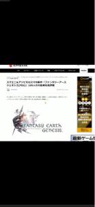 3739 - コムシード(株) https://youtu.be/jP6JYTpXdus 6分48秒の所
