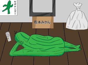 3739 - コムシード(株) …のんびり待とう|∩∵⊂|シュッ