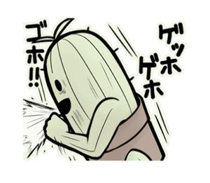 3739 - コムシード(株) そう思わないワロタ ∩∵⊂ シュッ