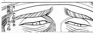 3739 - コムシード(株) (`-(oo)-´)カッ!!!!!!!!!!!!!!!!!!!  の時だけ、眉毛が上がっ