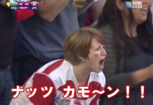 7612 - (株)Nuts Nuts カモ~ン!!!!!!