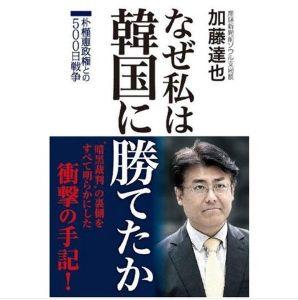 韓国ネット「悪質な外国人は断る、不法滞在者は死刑にしろ。」  「中国と韓国のような反日国家からの日本への労働力流入」には反対の立場です。日本人を敵視している国家