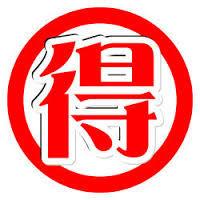 3329 - 東和フードサービス(株) ■9万円で、8千円の食事券がもらえる株■    銘柄名は●テンポスバスターズ<2751>で、   「