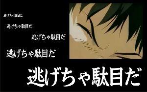 2229 - カルビー(株) 逃げちゃダメだ!