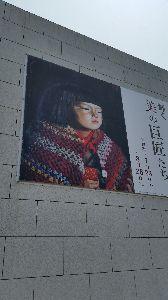 南九州平日ツーリング倶楽部 今日、宮崎県立美術館通に行ってきまシタ!