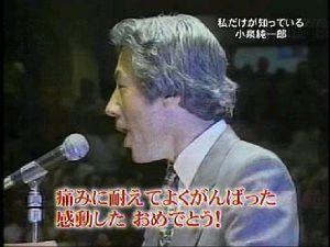 9101 - 日本郵船(株) 痛みに耐えてよく頑張った! お見事でした~☆ 日経平均がこれ以上に崩壊しない事だけを祈願拳です。 (