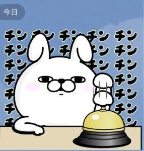 9101 - 日本郵船(株) 本日から参戦です。一生懸命買い煽りするのでよろしくお願いします。  ①PBR 0.44 ②貸借良し