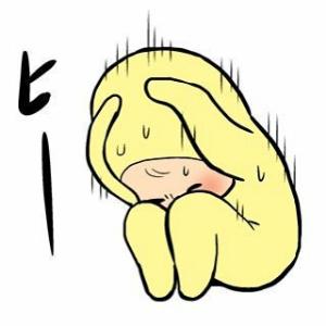 4612 - 日本ペイントホールディングス(株) ガタガタして不安定やなwww