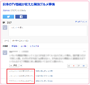 【タブーな文字列集】textream編 https://textream.yahoo.co.jp/message/1835265/5db2d