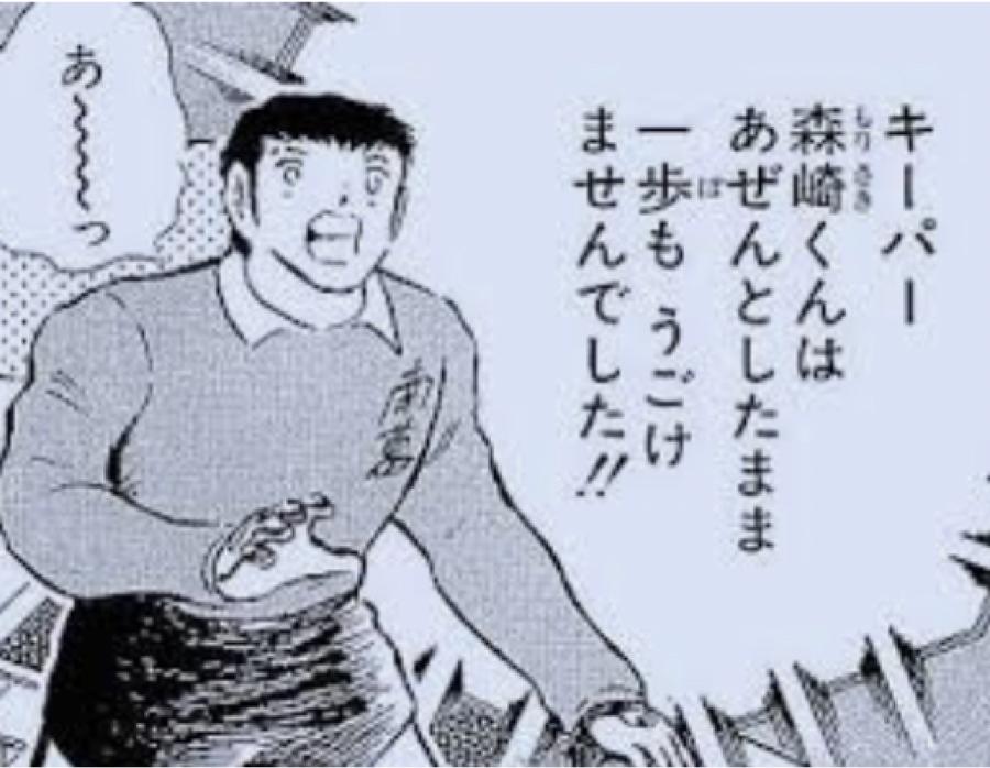 3647 - (株)ジー・スリーホールディングス マシスはG3玄人だな。よく知ってるな とりあえずウルフに嵌め込まれて東京機械で 爆損中だからといって