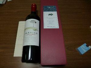 5942 - 日本フイルコン(株) UKさん、じゅんさん こんばんわ   ここ少し気になってましたので数年前(ワインを3回貰ってる)に4
