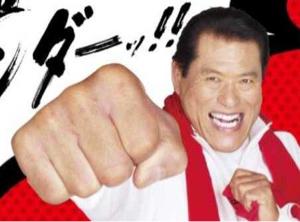 4463 - 日華化学(株) 社長! セイコガニでなくてもいいから、 日本酒の梵か黒龍を優待の代替えにしてくれ^_^  去年の優待