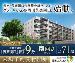 8892 - (株)日本エスコン ore様いつも分かりやすい数値ありがとうございます。 前期持ち越し分の在庫【33/41】でまずまずの