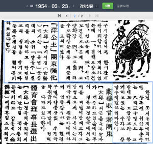村上春樹氏:「相手国がもういいというまで日本は謝るしかない」 ◆韓国人元慰安婦、韓国政府と米軍を告発 NYタイムズ紙     米ニューヨークタイムズ(電子版)は8