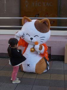 写遊人 高崎駅前にて カラオケ店のキャラクターが子供と遊んでいました。