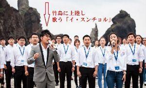 日本音楽著作権協会=憲法違反! 入国は権利ではない!!      外国人が日本に入国する際には「一定のルールを守ってくださいね」とい