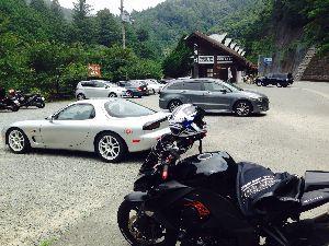 バイク好き、バイク話しやぶらっとツーリング 盆休み、初日の今日 サクっと龍神スカイラインに行って来ました〜 スカイラインは空いてて走りやすかった