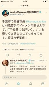 9432 - 日本電信電話(株) どういう新人教育を?