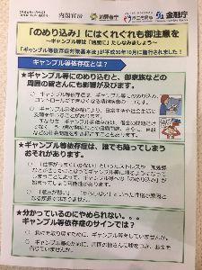 9432 - 日本電信電話(株) 株中毒は駄目です。