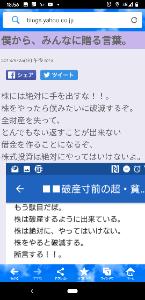 9432 - 日本電信電話(株) 株式投資をやると大損してしまう。