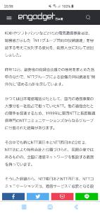 9432 - 日本電信電話(株) ①