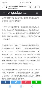 9432 - 日本電信電話(株) ③